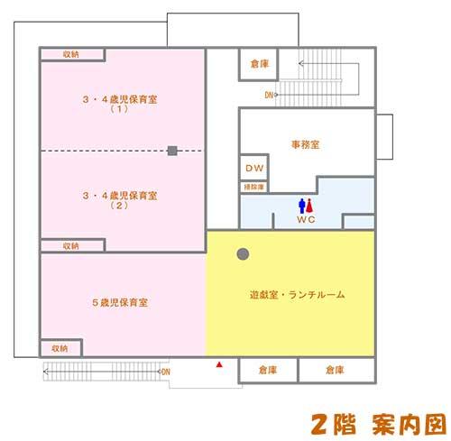 あさひ保育園2F平面図